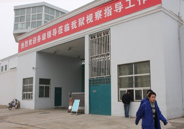 Gefängnis in China